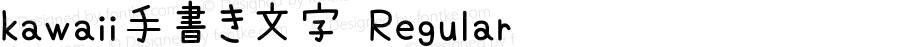 kawaii手書き文字 Regular Version 1.15