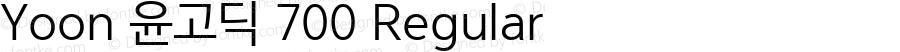 Yoon 윤고딕 700 Regular 버전 1.040; 빌드 20140724