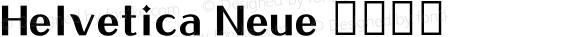 Helvetica Neue 紧缩黑体