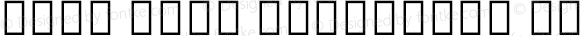 Noto Sans Cuneiform Regular