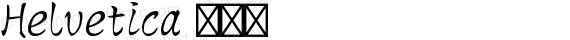 Helvetica 粗斜体 preview image