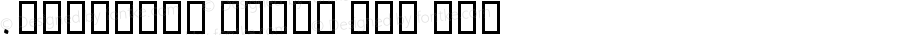 .DecoType Naskh PUA 常规体 10.0d3e2