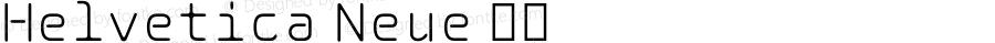 Helvetica Neue Medium