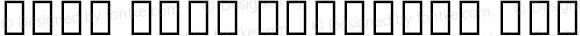 Noto Sans Egyptian Hieroglyphs Regular