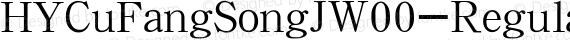 HYCuFangSongJW00-Regular Regular preview image