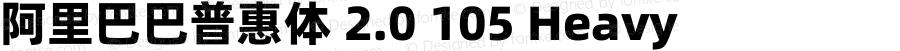 阿里巴巴普惠体 2 105 Heavy