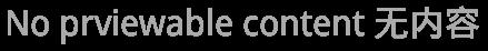 Rix포스터_Pro Regular Regular preview image