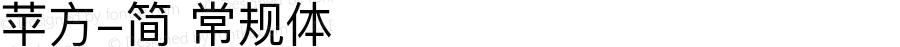 苹方-简 常规体 Version 2.00 April 18, 2016