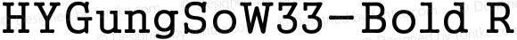 HYGungSo W33 Bold