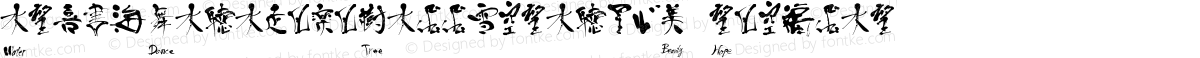 ArtofJapaneseCalligraphyW Regular