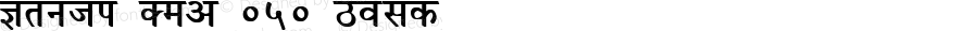 Kruti Dev 050 Bold 1.0 Fri Apr 04 18:32:17 1997