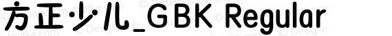 方正少儿_GBK Regular preview image