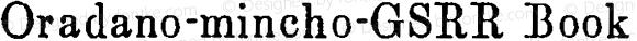 Oradano-mincho-GSRR Book Version 0.2016.0612