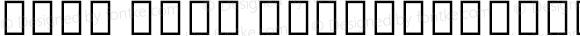 Noto Sans Inscriptional Parthian Regular