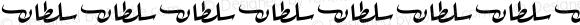 sultan - free sultan - free Sultan Almaktari -7- Aden -10-2003