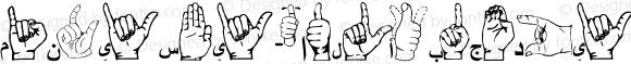 منيسي-الأبجدية الإشارية كبير منيسي-الأبجدية الإشارية كبير