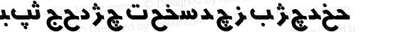 HMSYekta Regular Italic