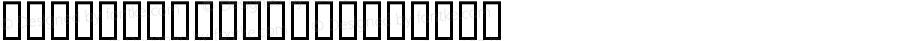 MCS KOFI HIGH Regular ALMAALIM COPMUTER SYSTEMS