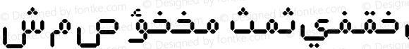 ALW Cool Electron. Normal 1.0 Thu Mar 31 12:10:17 2005