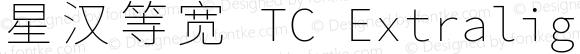 星汉等宽 TC Extralight