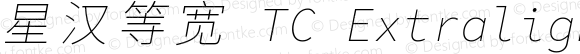 星汉等宽 TC Extralight Italic