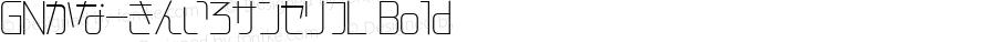 GNかな-きんいろサンセリフL Bold Version 1.0
