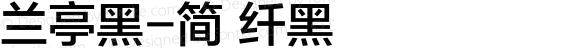 兰亭黑-简 纤黑 preview image