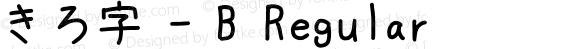 きろ字 - B Regular Version.2.1.0