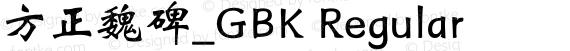方正魏碑_GBK Regular preview image