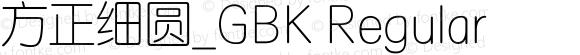 方正细圆_GBK Regular 5.30
