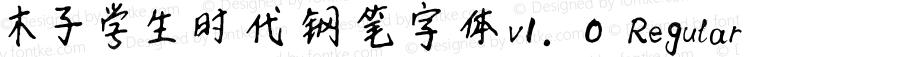 木子学生时代钢笔字体v1.0 Regular Unknown