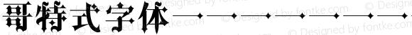 哥特式字体 Regular