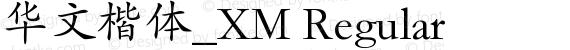 华文楷体_XM Regular preview image