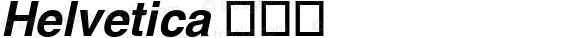 Helvetica 粗斜体