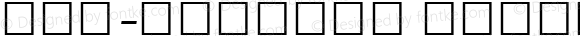 TAU-Barathi Italic