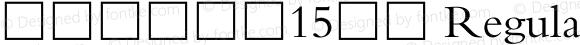 中华书局宋体15平面 Regular