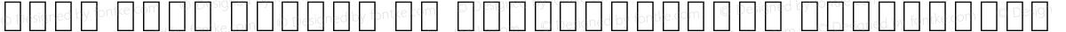 Noto Sans Arabic UI SemiCondensed ExtraLight