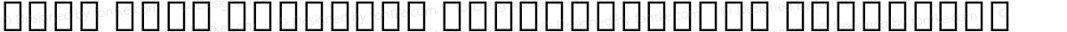 Noto Sans Ethiopic SemiCondensed ExtraBold