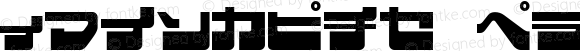 EjectJap LowerPhat Macromedia Fontographer 4.1.2 13.10.1998