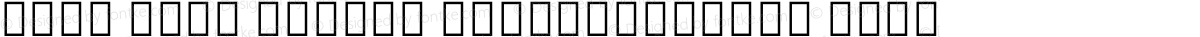 Noto Sans Hebrew SemiCondensed Bold