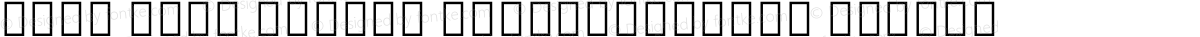 Noto Sans Hebrew SemiCondensed Medium