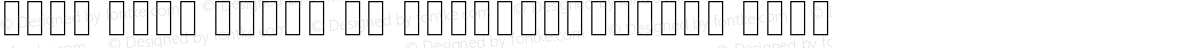 Noto Sans Khmer UI ExtraCondensed Thin