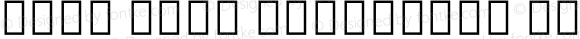Noto Sans Malayalam UI Condensed ExtraBold