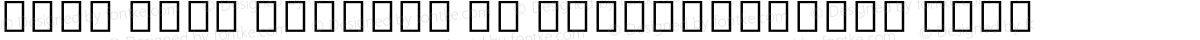 Noto Sans Myanmar UI SemiCondensed Thin