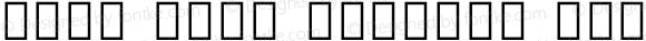 Noto Sans Sinhala SemiCondensed ExtraBold