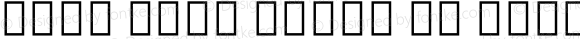 Noto Sans Tamil UI Condensed ExtraBold