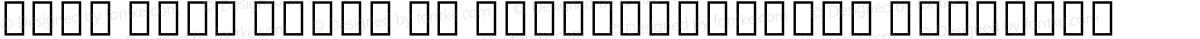 Noto Sans Tamil UI ExtraCondensed SemiBold