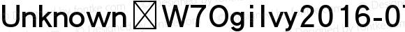 Unknown W7Ogilvy2016-07-27-P Version 1.0