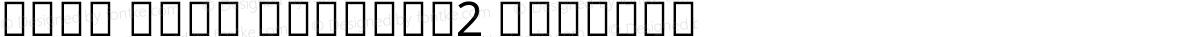 Noto Sans Symbols2 Regular