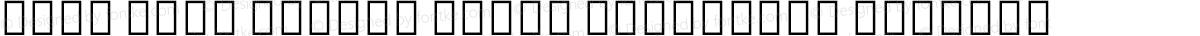 Noto Sans Hebrew Extra Condensed Regular